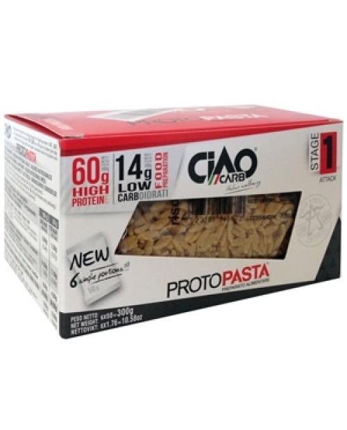 Ciao Carb Protopasta Riso 300 grammi